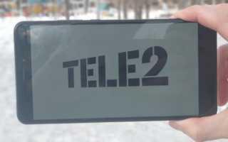 Тарифы теле2 нижегородская область 2020