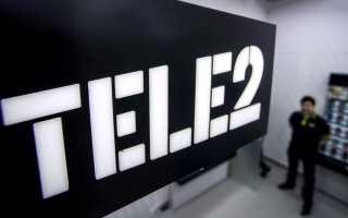 Тарифы теле2 тольятти 2020 для телефона