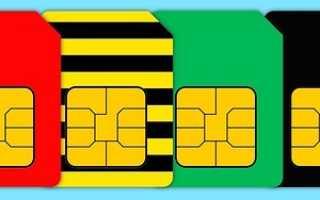 Самые выгодные тарифы на интернет сотовых операторов