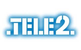 Тарифы теле2 новосибирск 2020 с интернетом