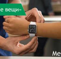 Мегафон тарифный план для смарт часов