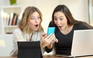 Теле2 астрахань тарифы мобильной связи