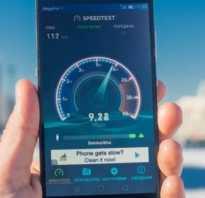 Как узнать поддерживает ли телефон 3g велком