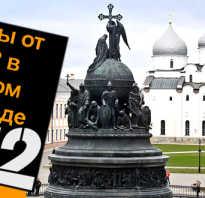 Тарифы теле2 новгородская область официальный сайт
