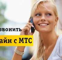 Тариф звонка с мтс на билайн