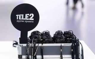 Теле2 звонки на украину из россии тарифы