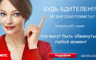 Тариф приморье супер мтс 122014