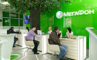 Мегафон тарифы пенза сотовая связь