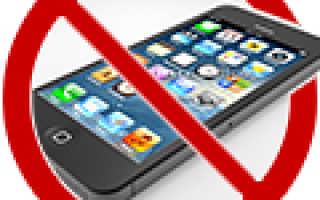 Глушилки сотовой связи в школах