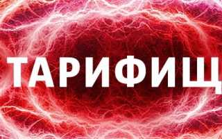 Тарифы мтс краснодарский без интернета
