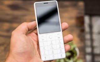 Купить телефон с поддержкой 3g