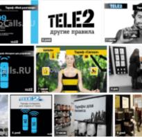 Тарифы в теле2 на телефон москва