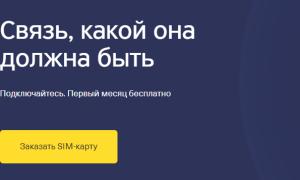 Тинькофф мобайл тарифы москва