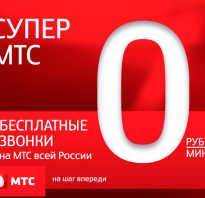 Тариф супер мтс 2013 ульяновск