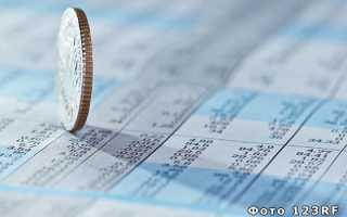 Что означает тарифный план