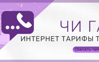 Тисел таджикистан интернет тарифы