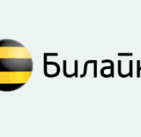 Тарифы билайн красноярск 2020 с интернетом