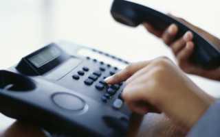 Телефонная книга сотовых номеров