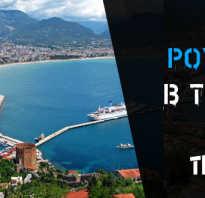 Теле2 за границей тарифы и подключения турция