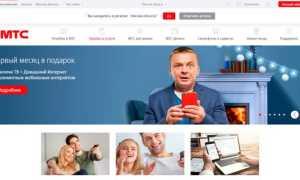 Сравнение тарифов сотовых операторов 2020 москва