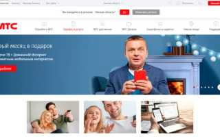 Семейные тарифы операторов мобильной связи 2020