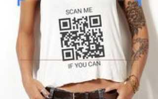 Сканер штрих кодов плей маркет
