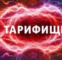 Тариф тарифище мтс татарстан