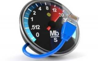 Тест скорости интернета ростелеком краснодарский край