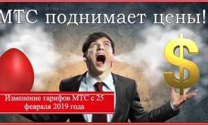 Тариф смарт 102016 мтс описание тарифа