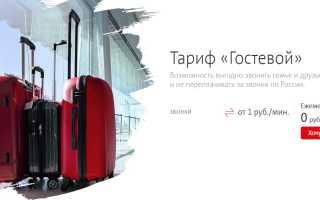 Тариф мтс санкт петербург описание 2020