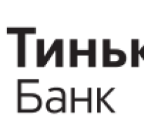 Тарифы тинькофф банка