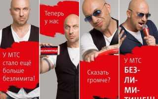 Тариф мтс безлимитище 350 рублей