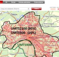 Какие частоты 3g у российских операторов