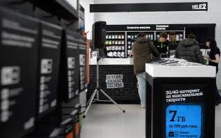 Тарифы теле2 тверь 2020 действующие без интернета