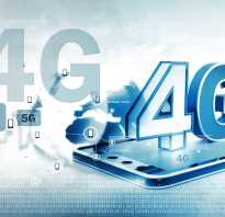 Если телефон не поддерживает 3g