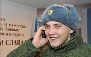 Тарифы теле2 служу россии