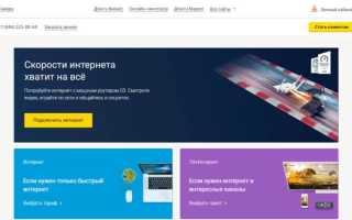 Тарифы интернет провайдеров в москве