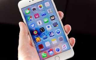 Тарифы интернета йота для смартфонов